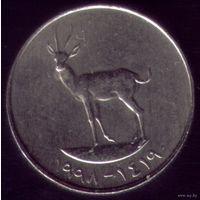 25 филсов 1998 год ОАЭ