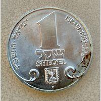 Израиль 1 шекель, (1983) Ханука. Лампа из Праги