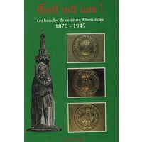 Боевые пряги Германии 1870-1945 - CD