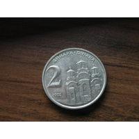 Югославия 2 динара 2002