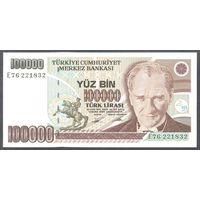 Турция 100000 лир 1970. Пик 205b!