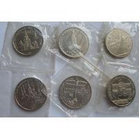 Олимпиада 80 в запайке - 6 монет