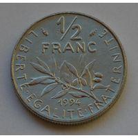 Франция, 1/2 франка 1994 г.