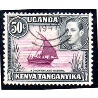 Восточно-африканское сообщество. Кения.Уганда.Танганьика.Ми-65.Парусник на озере Виктория. Король Георг VI. 1938.
