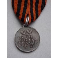 За защиту Севастополя