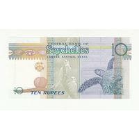 Сейшельские острова 10 рупий образца 1998 года. Состояние UNC!