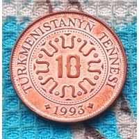 Туркменистан 10 тенге 1993 года, UNC. Туркменбаши. Сапармурат Ниязов. Инвестируй в историю!