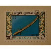 Кампучия.1987.сабля