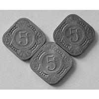 Нидерландские Антилы, 5 центов, 1965, 1967, 1968