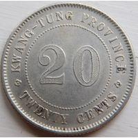 15. Китай Квантунг 20 центов 1921 год, серебро