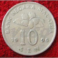 7496:  10 сен 1990 Малайзия