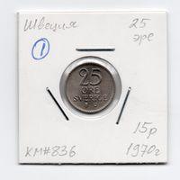 Швеция 25 эре 1970 года - 1