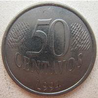 Бразилия 50 сентаво 1994 г. (g)