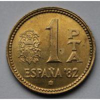 Испания, 1 песета 1980 г. (82)