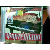 """Диск """"Инструменты классической музыки """"Фортепиано"""""""