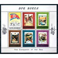 Мореплаватели КНДР 1980 год 1 малый лист из 5 марок