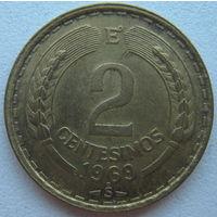 Чили 2 сентесимо 1969 г.