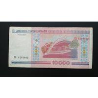 Беларусь / 10000 рублей (РБ) / 2000 год / P-30 (а)