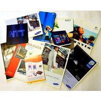 Буклеты, брошюры о компьютерном оборудовании (все одним лотом)
