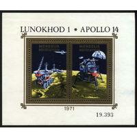 Космос. Монголия 1971. Блок номерной. Освоение космоса. Луноход 1. Аполло 14. MNH