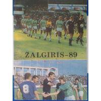 1974 год календарь-справочник ВИЛЬНЮС-89 на литовском языке