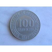 100 солей Перу