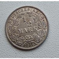 "Германия 1/2 марки, 1916 ""A"" - Берлин 7-10-39"