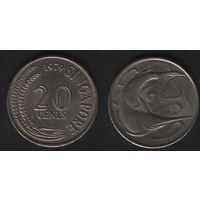 Сингапур __km4 20 центов 1979 год (b06)