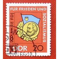 ГДР. 20 лет комсомолу. ( 1 марка ) 1966 года.