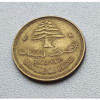Ливан 10 пиастров, 1970 2-6-33