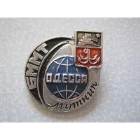 БММТ Одесса.