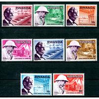 Руанда - 1976г. - День лепры. Альберт Швейцер. - полная серия, MNH [Mi 775-782] - 8 марок