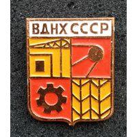 ВДНХ СССР. Гербоид. Подъемный кран, спутник, шестеренка, колосья.