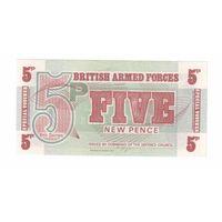 5 новых пенсов  6-й серии