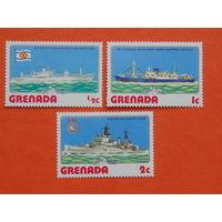 Гренада. Флот.
