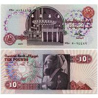 Египет. 10 фунтов (образца 25.12.1986 года, P51, UNC)