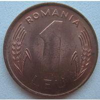 Румыния 1 лея 1993 г.