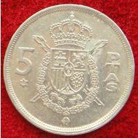 6774: 5 песет 1975 (80) Испания КМ# 807