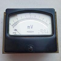 М265М. 10 мВ. Милливольтметр, вольтметр, головка измерительная. М265, М 265, m265, m 265