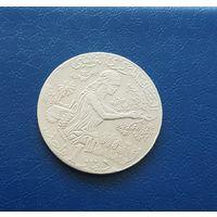 Тунис 1 динар 1997