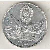 Остров Святой Елены 25 пенс 1980 80 лет со дня рождения Королевы Матери