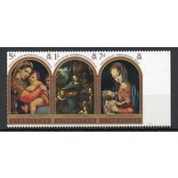 С Рождеством! Гибралтар 1969 год серия из 3-х марок в сцепке