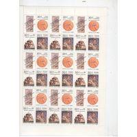 Лист (9 кв.блоков х 3) марок** Реликвии Армении   \