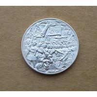 Сан-Марино, 500 лир 1978 г., серебро