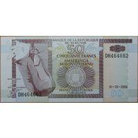 Бурунди 50 франков 2006 г.