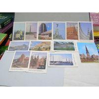 Календарики Города