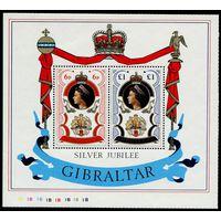 Гибралтар 1977. Серебряный юбилей Елизаветы II
