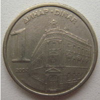 Югославия 1 динар 2002 г.