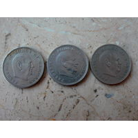 1 крона 1961 1962 1963 Дания 3 монеты.