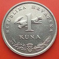 1 куна 2006 ХОРВАТИЯ
